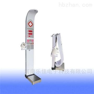 HW-900B医用体检一体机
