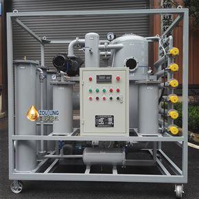 除酸去乙炔绝缘油再生多功能双级真空滤油机