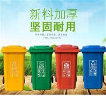多规格颜色分类塑料垃圾桶
