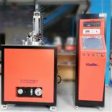 科研室真空碳管烧结炉