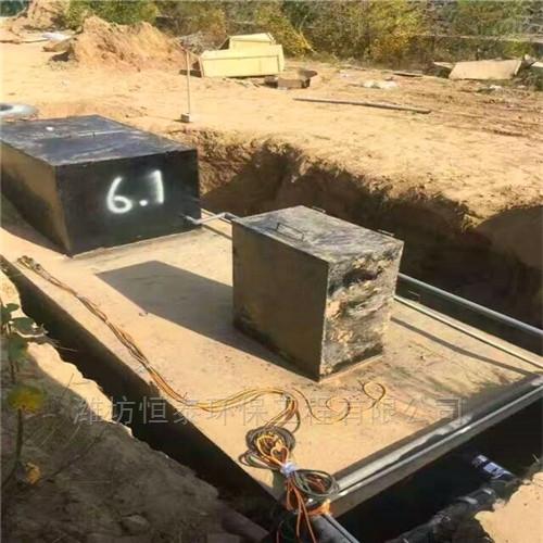 桂林市养殖污水处理设备