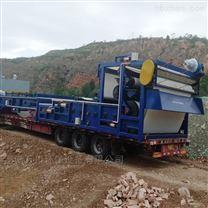 定制废水污泥带式压滤机