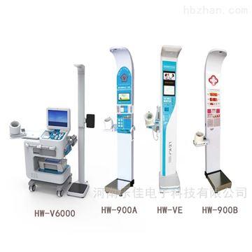 HW-V6000健康小屋设备购置方案