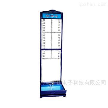 HW-800F身高体重足长形体人体信息采集仪