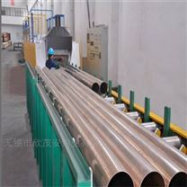 铜镍BFe30-1-1白铜冷凝管
