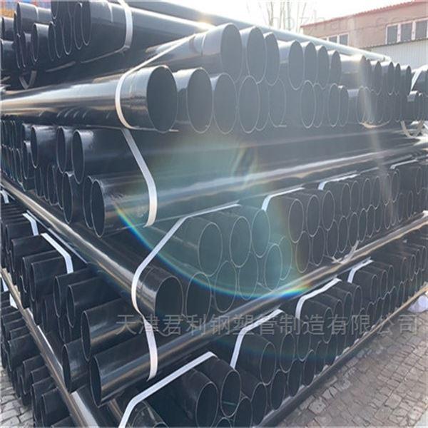 电力工程用热浸塑线缆保护管生产厂家