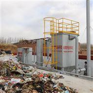 HLPG-10-1生活垃圾焚烧炉高温热解气化炉生产厂家