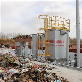 HLPG-2-1小型生活垃圾焚烧炉高温热解气化炉生产厂家