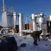 内蒙古10吨生活垃圾焚烧炉厂家