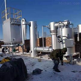 HLPG-5-1乡镇生活垃圾焚烧炉生产厂家