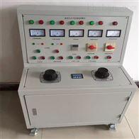 高效高低压开关柜通电试验台保质保量
