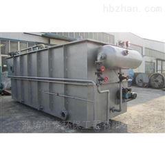 ht-112南阳市溶气气浮机