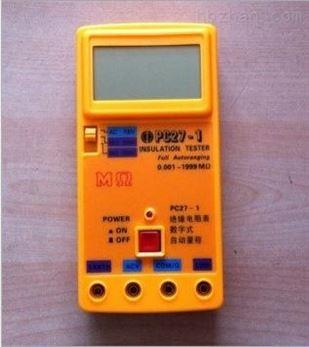 PC27-1数字式自动量程绝缘电阻表