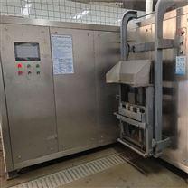 湿垃圾处理器 商用食物厨余处理机