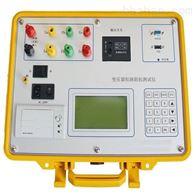高性能变压器短路阻抗测试仪经久耐用