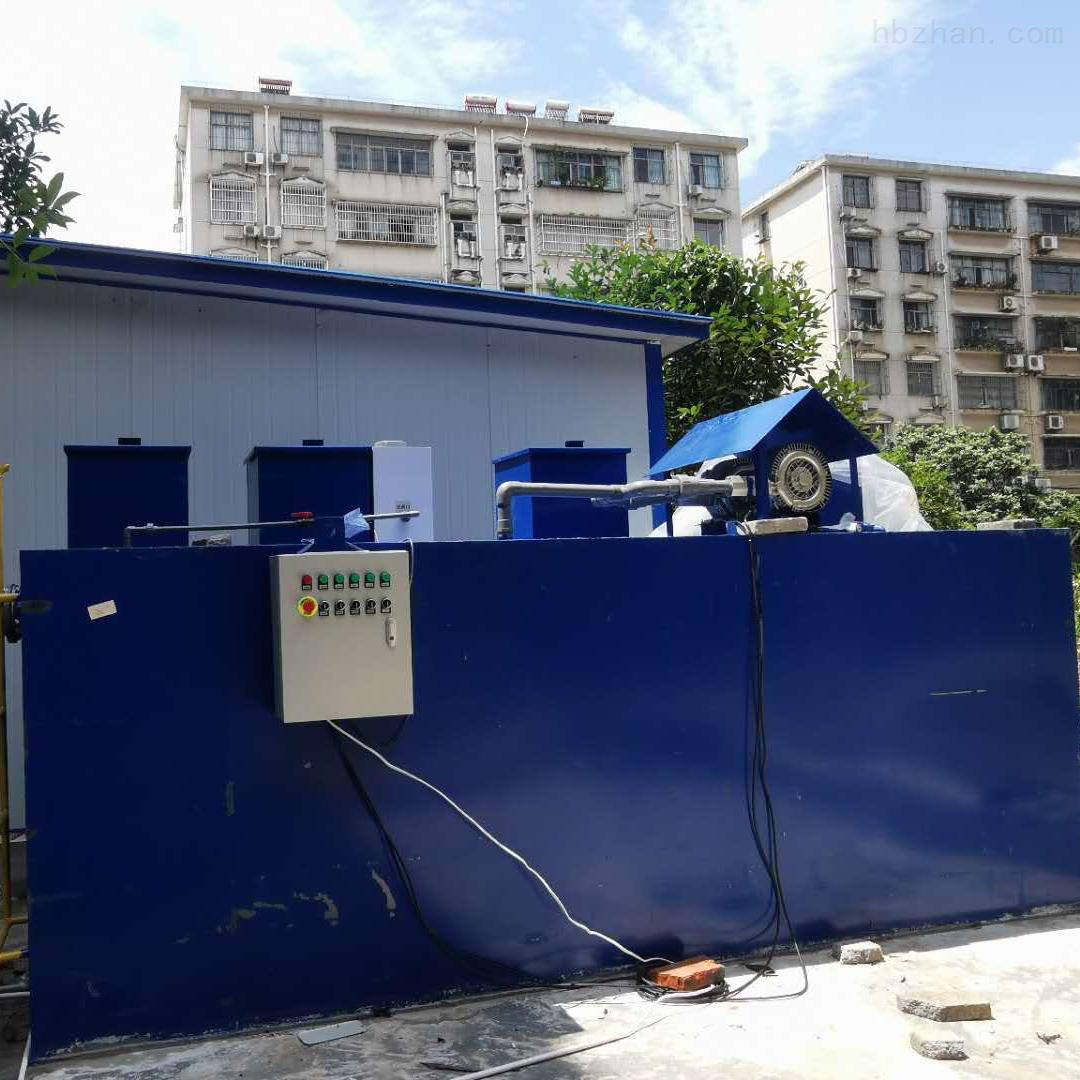 3吨每天实验室污水处理设备报价