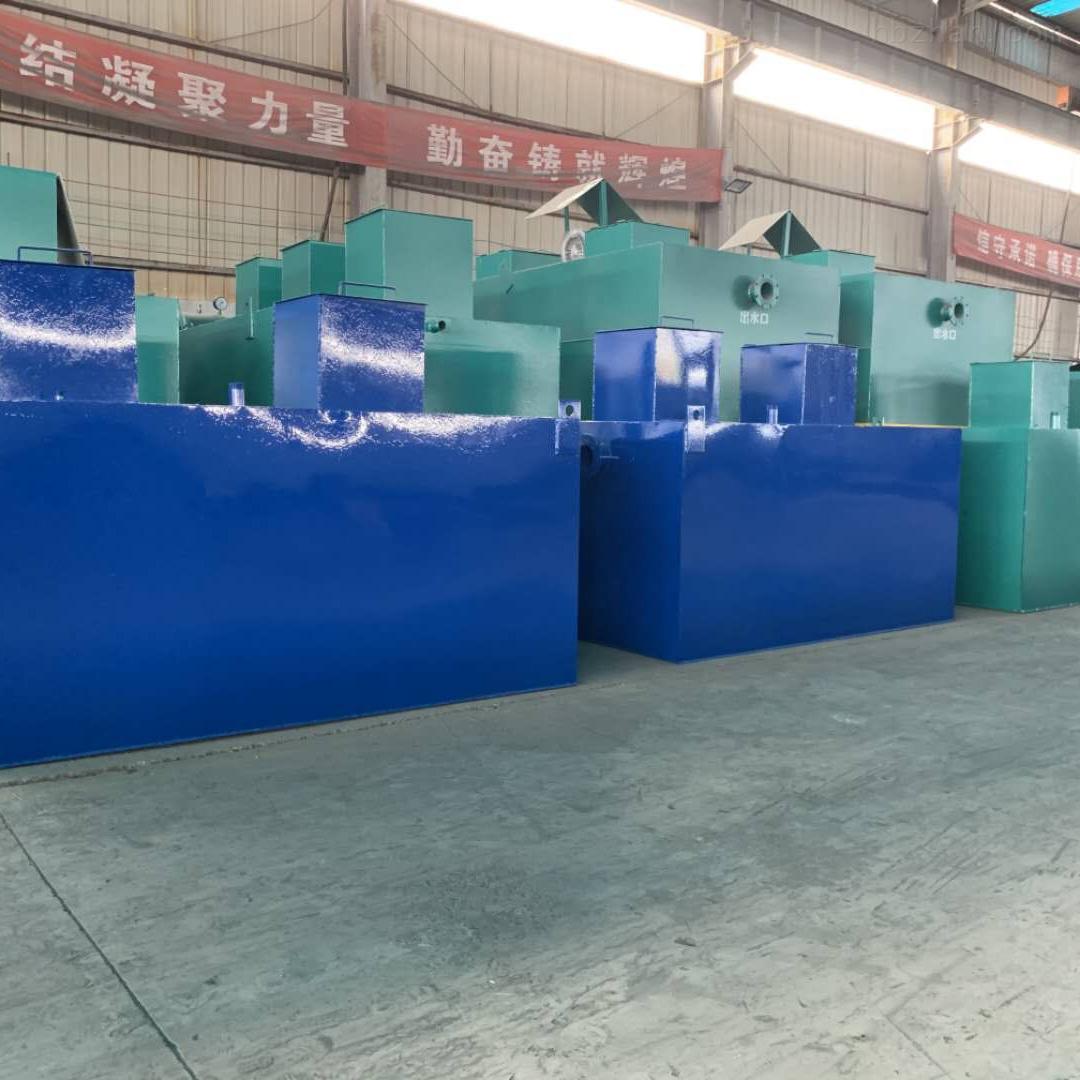 10吨每天食品加工污水设备生产厂家