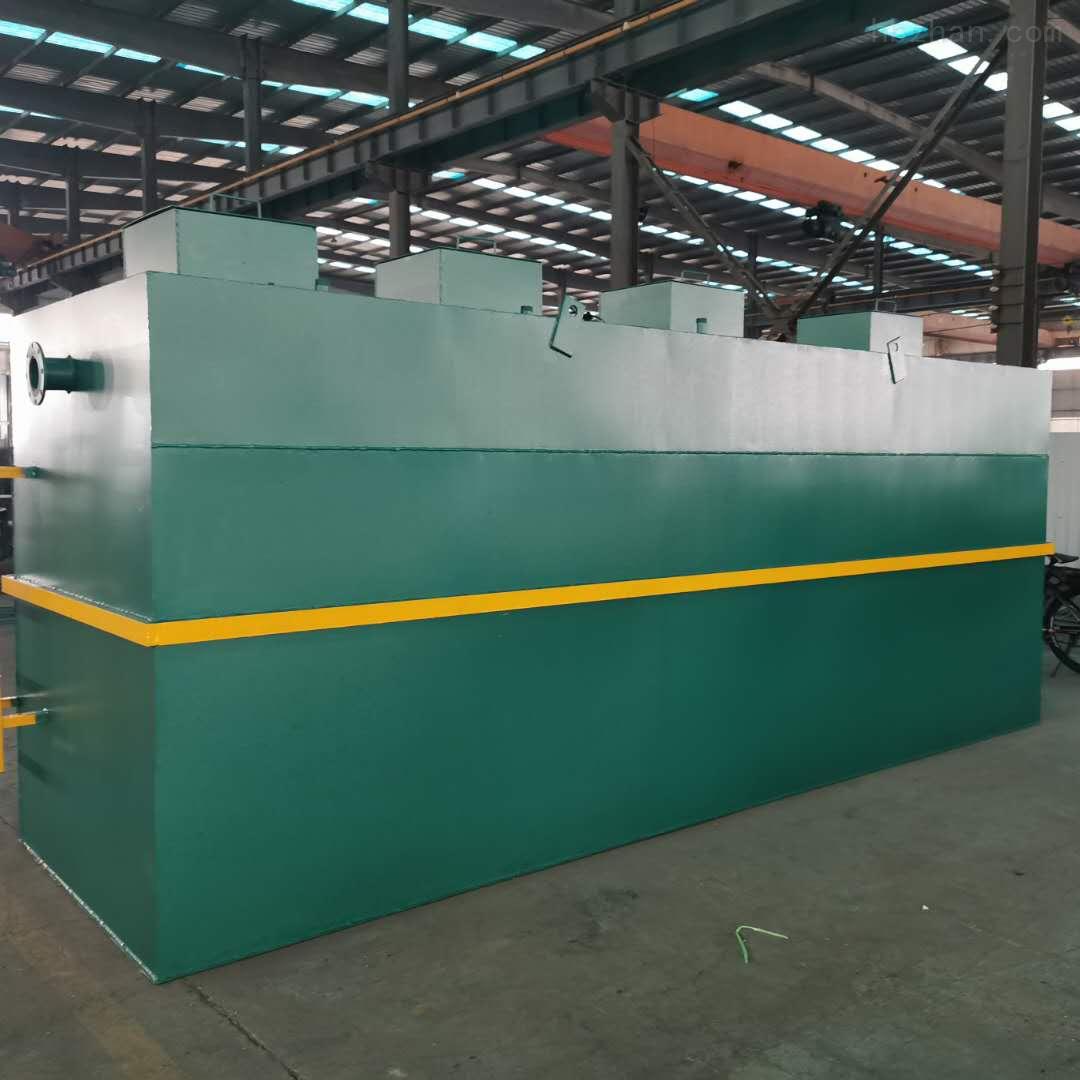 20吨每天豆制品污水设备生产厂家