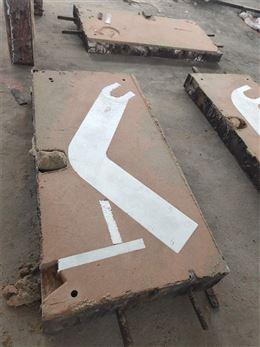 四川ZG40Cr24Ni24Si2Nb1弧形炉底板现货