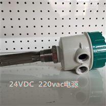 分体型高温高压可定制耐用音叉液位开关