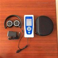 新品手持式局部放电检测仪生产厂家