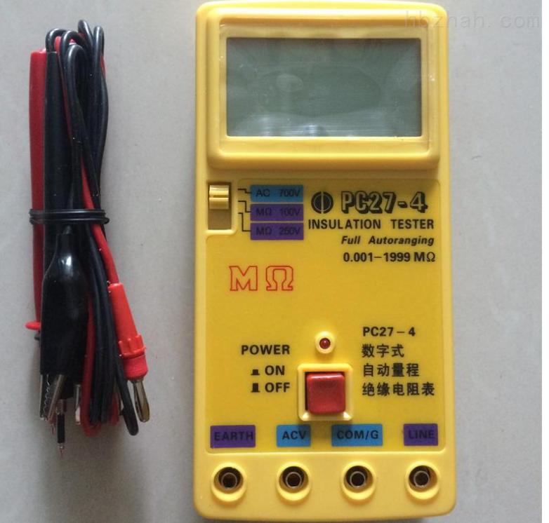 PC27-4數字式自動量程絕緣電阻表