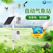 JD-QC5氣象五參數監測儀