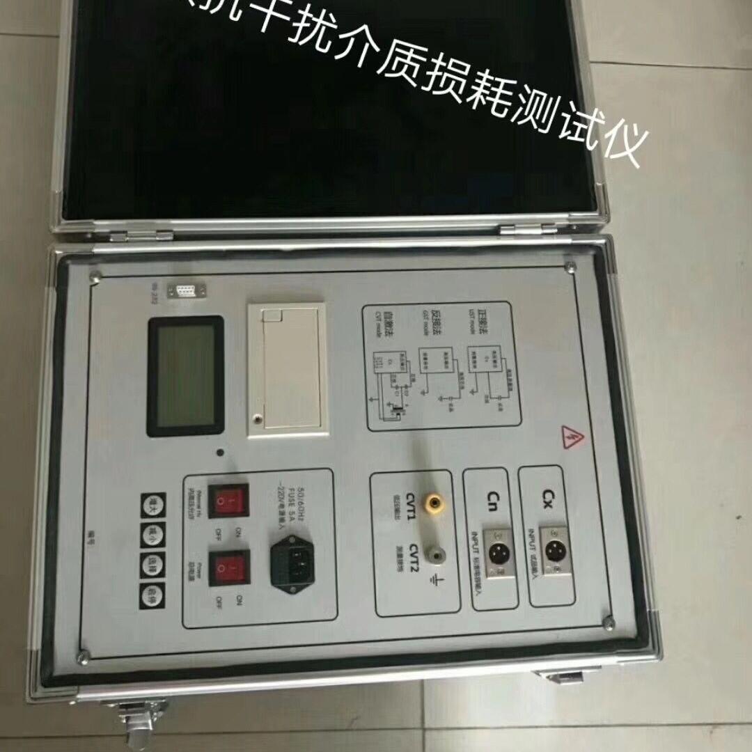 上海高压介质损耗测试仪