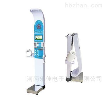 HW-900A公共卫生查体机-智能公卫健康查体一体机