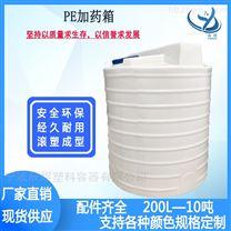 浙江2000L催化剂计量罐配搅拌机