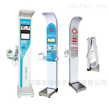 HW-900A电子多功能体检机