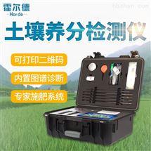 HED-GT1高精度土壤养分快速检测仪