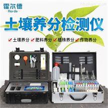 HED-GT1土壤氮磷钾检测仪