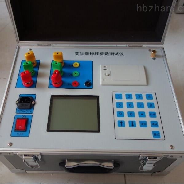 变压器损耗参数测试仪