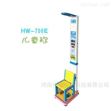 HW-700E智能儿童身高体重坐高体检秤