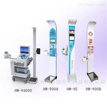 HW-V6000健康小屋体检机-村级卫生室健康一体机