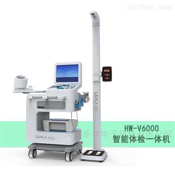 HW-V6000健康小屋定制-健康智能体检一体机