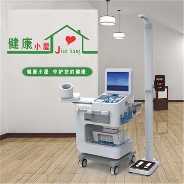 HW-V6000卫生院健康小屋设备购置方案