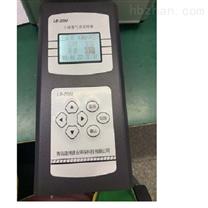 阳江厂家现货小流量气体采样器