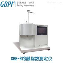 塑料|薄膜|包装材料|高精度熔融指数测定仪