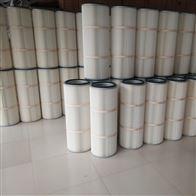 防水防油粉塵濾筒-除塵濾芯