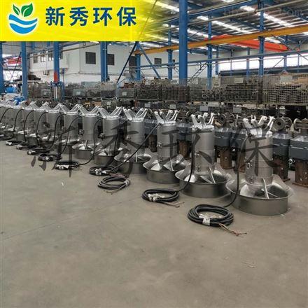 泥浆搅拌机污泥理化系统搅拌器厂家供货直销