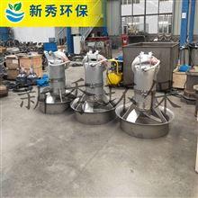 锚框式 搅拌机调节池潜水推流搅拌器厂家