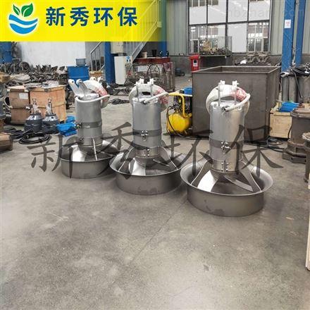 高密池搅拌机调节池潜水推流搅拌器厂家供货