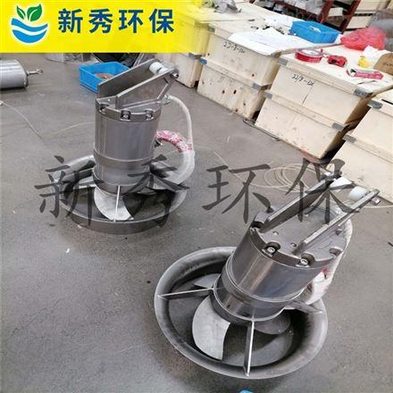 双螺带 搅拌机双调节池潜水推流搅拌器厂家