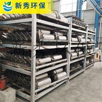 潜水混合型搅拌机厂家—南京新秀环保设备