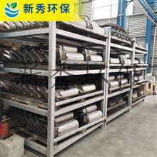 QJB4/12-620/3-480S潜水混合型搅拌机厂家—南京新秀环保设备