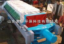 自动保压厢式压滤机