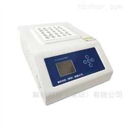 YC7100-Fe便携式铁、总铁测定仪