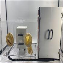 医用织物静电衰减性能测试仪